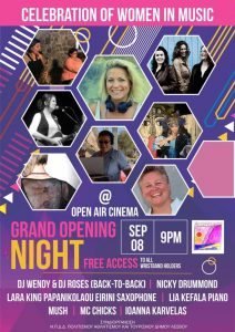 Opening Night 2018 @ Cine Sappho Magicnights