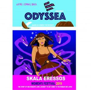 Odyssea Presentation with Sue Frumin @ Skala Eressos Town Hall