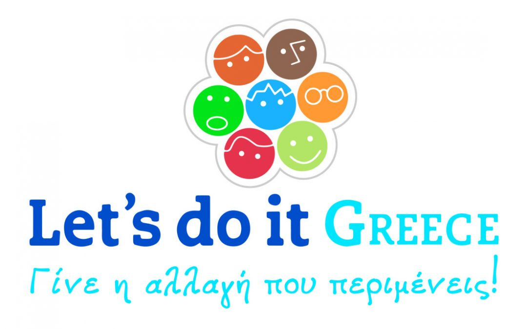 Let's Do It Greece!