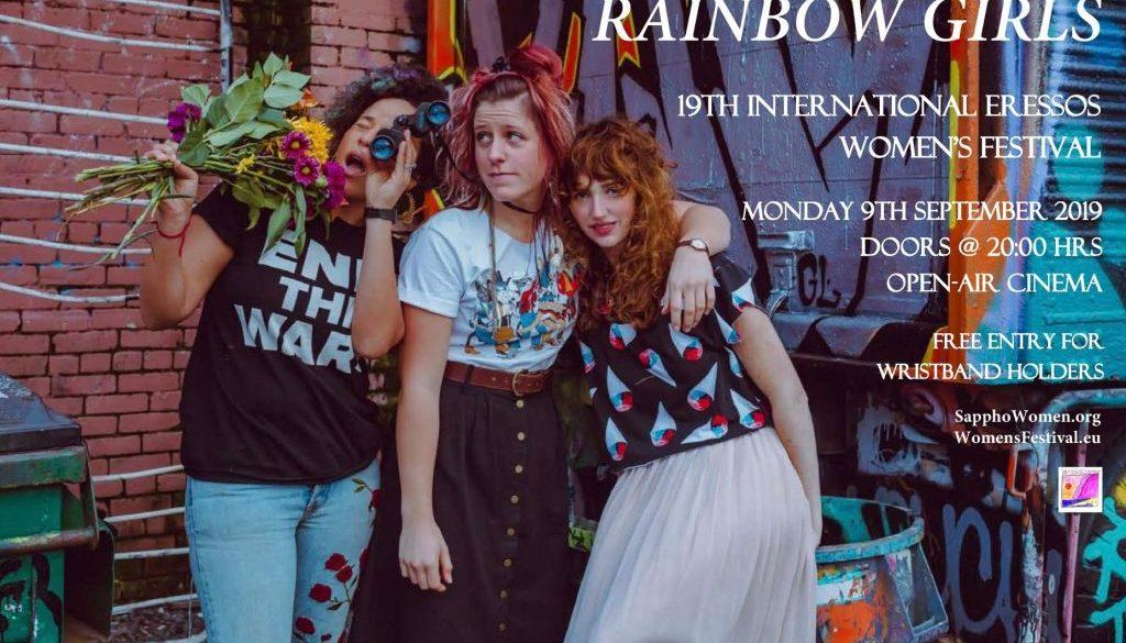the rainbow girls sappho festival